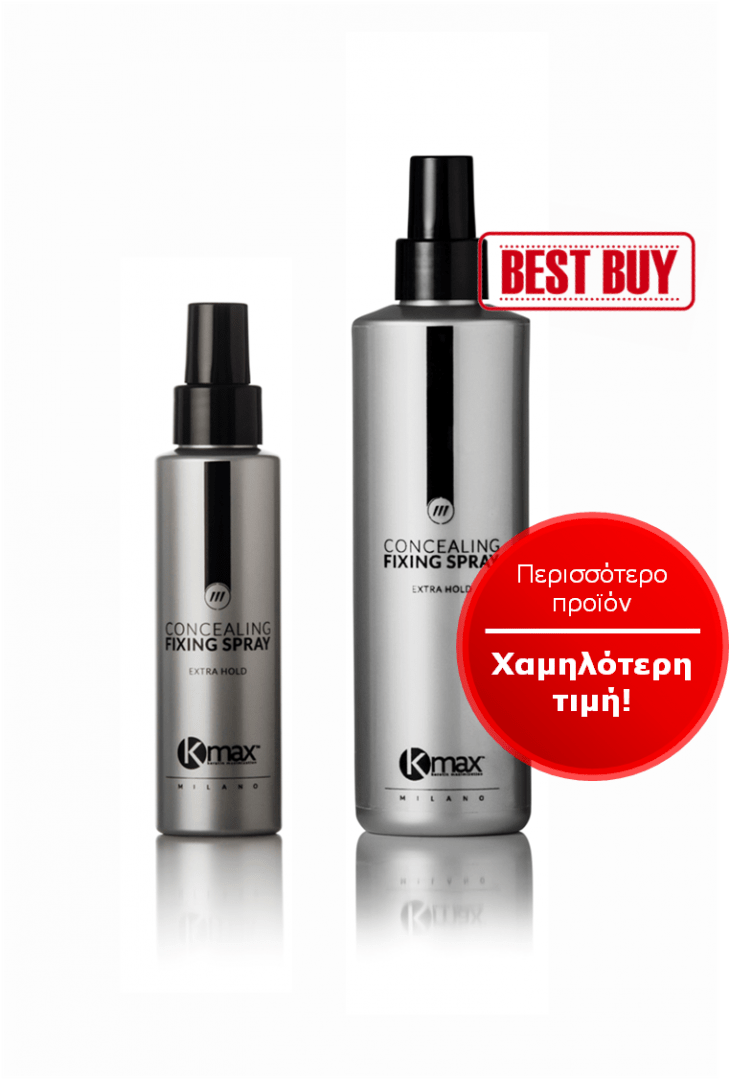 KMax Milano Fixing Spray σε 2 μεγέθη