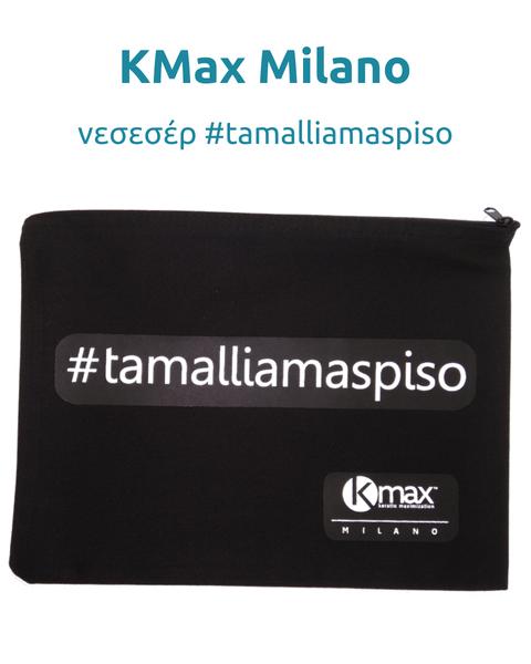 KMax νεσεσέρ #tamalliamaspiso